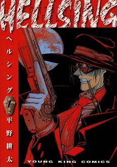 230px-Hellsing_manga